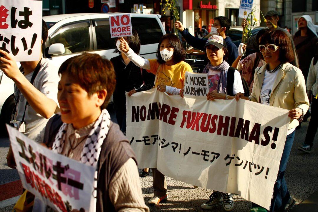 Protest gegen Atomkraft in Japan